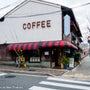 喫茶チロル(京都市中…