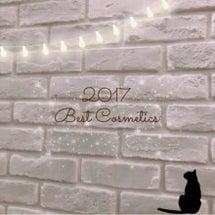 2017 Best …