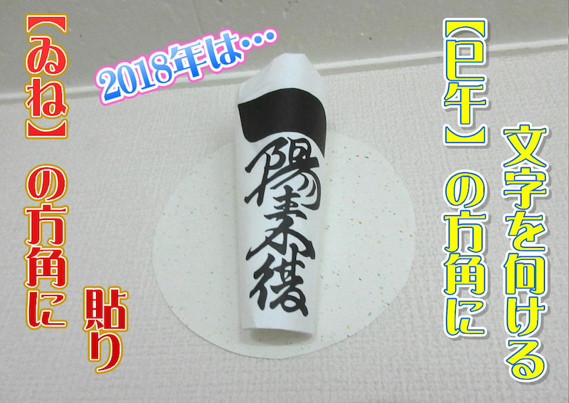 穴八幡宮【一陽来復】金運・開運・商売繁盛☆早稲田駅34