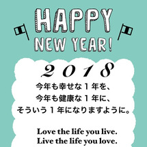 NEW YEAR  …