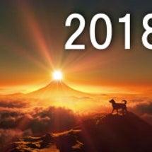 2018年風水リフォ…