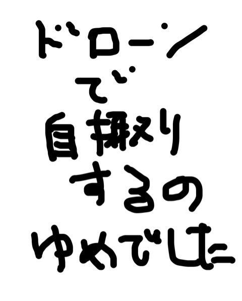 {A102A259-5EE6-4207-BD4A-2C5318F6C403}