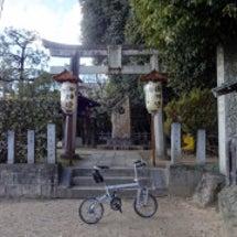 始皇帝を祀る神社