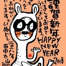新年 一発目 ブログ…