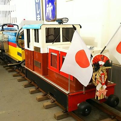 2018年(平成30年) 正月臨 ☆ 5インチゲージ自家用鉄道 湘南軽便鉄道の記事に添付されている画像