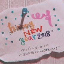 2♡18    おか…