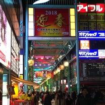 NHK人気番組『ブラタモリ』吉祥寺編を年末に観て、元旦に急にブラブラ地元を歩く気の記事に添付されている画像