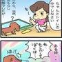 ★4コマ漫画「MIK…