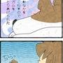 ★4コマ漫画「すねか…