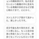 屋久島初ストレスクリア®︎ベーシック講座で◯◯‼️の記事より