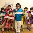 【Abema TV限…