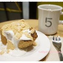 モーニング◆5 CROSSTIES COFFEE ファイブ・クロスティーズ・コーの記事に添付されている画像