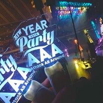 『AAA NEW YEAR PARTY 2018』セトリ&レポの記事に添付されている画像