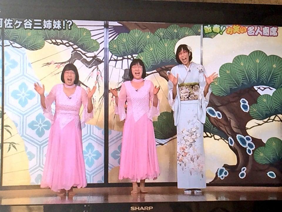 大林素子オフィシャルブログ「モトコレ!」Powered by Ameba