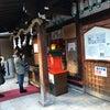 便利屋 大阪 キタの画像