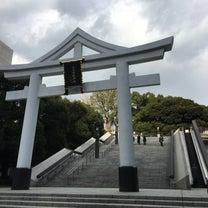 東京5社 日枝神社 江戸城の裏鬼門の結界&今日の猫達の記事に添付されている画像