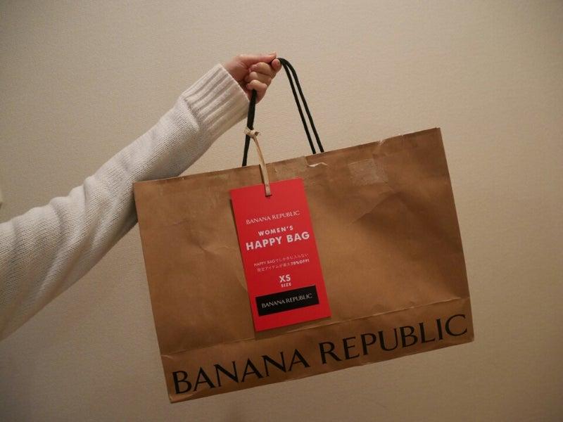 a3475340cad8 ≪バナナリパブリック≫の5000円福袋を開封しましたよ~‼ | sachiko blog ...