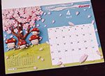 ドコモカレンダー