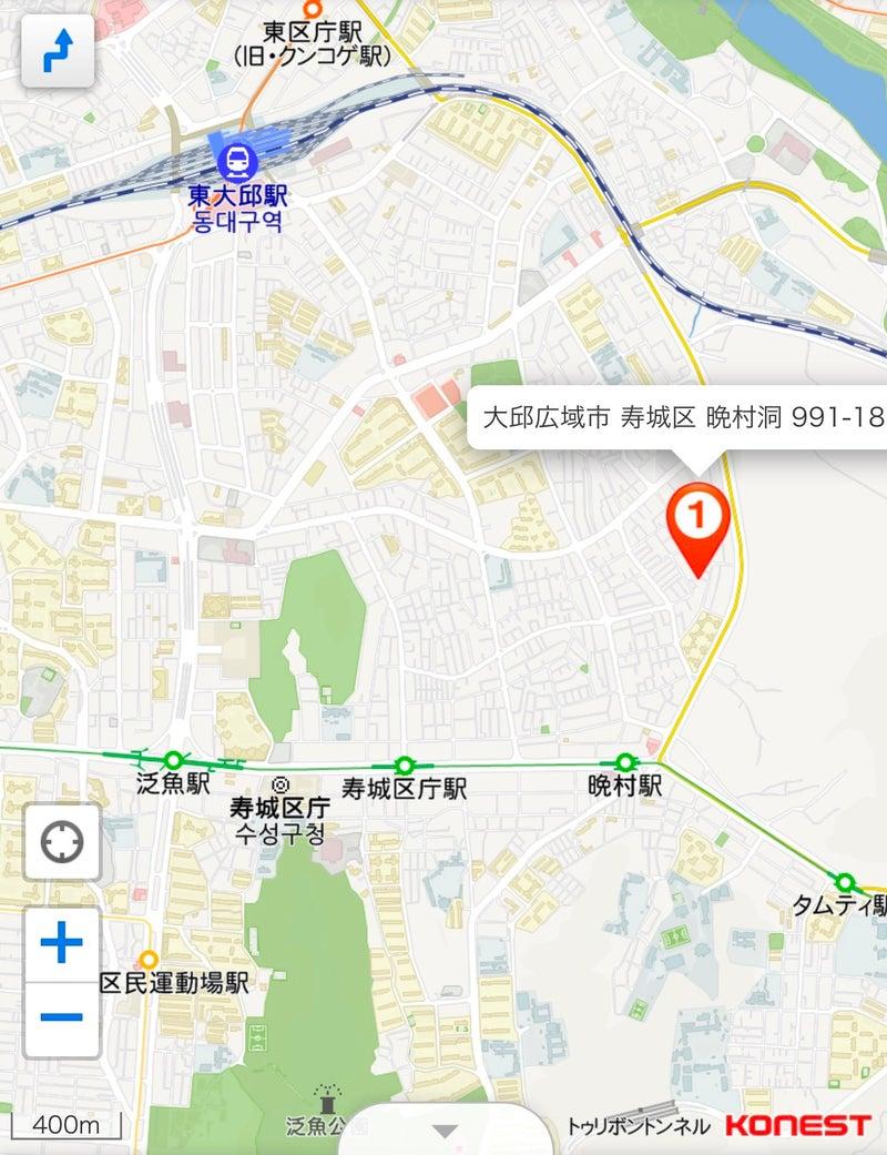 大邱寿城区・韓方薬膳FAMツアー3...