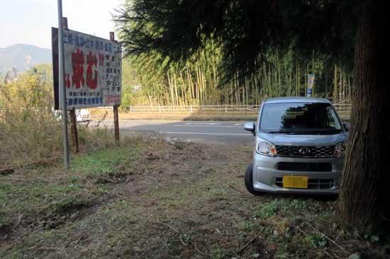 【写3】姫木城