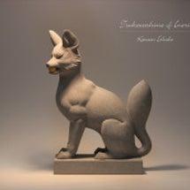 宝珠 「 狐 」 石…