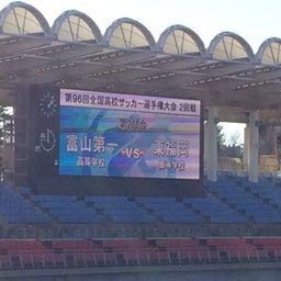 画像 第96回全国高校サッカー選手権大会 東福岡高校 の記事より 1つ目