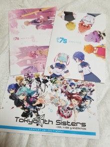 3171 Tokyo 7th シスターズ