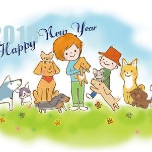 2018年新年明けましておめでとうございます!の画像