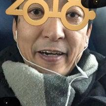 新年の夢とテレビの没…