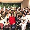 新年から華やかに♪開催レポ)第88回ウーマン朝食会@大阪の画像