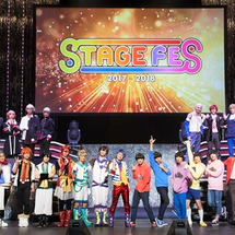 「STAGE FES…