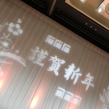 Ameba初ブログ