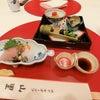 今年最後の〆は和食で@山里の画像