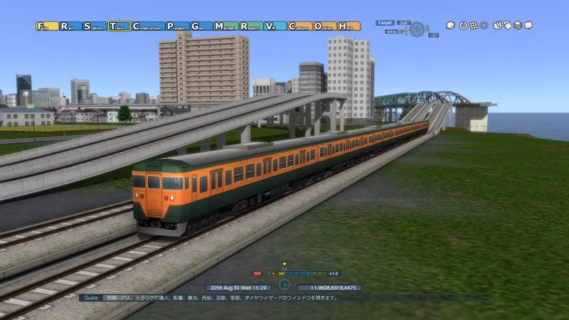 A 列車 で 行 こう exp A列車で行こうExp.+ コンプリート