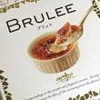 BRULEE(ブリュ…