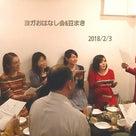 2/3(土)【ヨガおはなし会&豆まき】開催しますの記事より