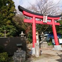 大稲荷神社 (神奈川県小田原市) ① ◇の記事に添付されている画像