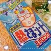 """【RSP60】冷凍庫で冷やせる""""冷凍庫用熱さまシートストロング""""!の画像"""
