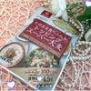 【RSP60】バーリーマックス100%!miwabiそのまま食べられるトッピングスーパー大麦♪の画像