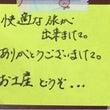 「素敵なお年玉」