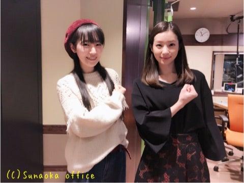 Yui Ishikawa from NHK's Radio Manga night for Attack on ...  Yui Ishikawa fr...