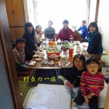村長の一族と中国から…