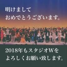☆2018年☆