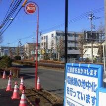 日本ならではの風景で…