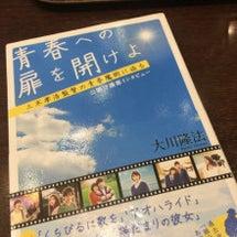三木孝浩≒宮沢賢治