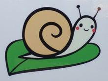 軽キャンパー ドリームミニ VPG カタツムリ