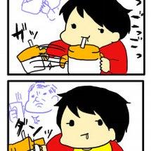 おみじゅの飲み方。【…