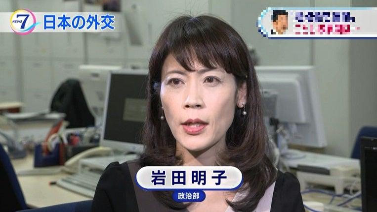 女子のニュースキャスター・報道記者・レポーターのTVPhotoNHKニュース7 岩田明子 01/02