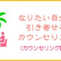 """""""""""マイステーション…"""