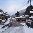 2018奥飛騨の小寒…